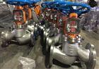 YJ41W不鏽鋼氧氣專用截止閥