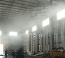 濕式吸收法/空氣氧化法/噴霧除臭betway必威手機版官網
