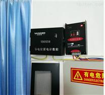 SPD浪涌后备保护器SCB-WJH安装方法