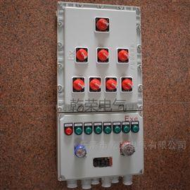 BXM温州防爆控制电机开关箱现货