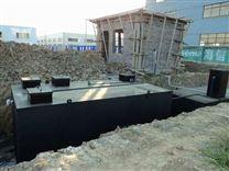 一体化农村生活污水处理设备