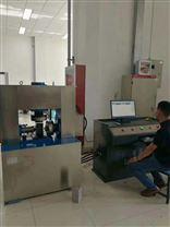 天華傾力打造上壓式鑄鐵井蓋壓力試驗機