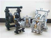QBY不锈钢卫生级气动隔膜泵
