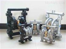 QBY不鏽鋼衛生級氣動隔膜泵