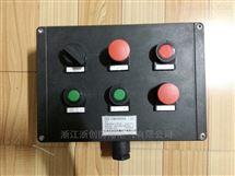 防水型现场操作按钮箱