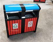 景区环卫垃圾桶  游乐场果皮箱