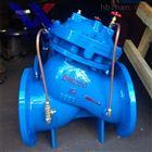 DY300X(BFDS101X)JD745X型多功能水泵控制阀