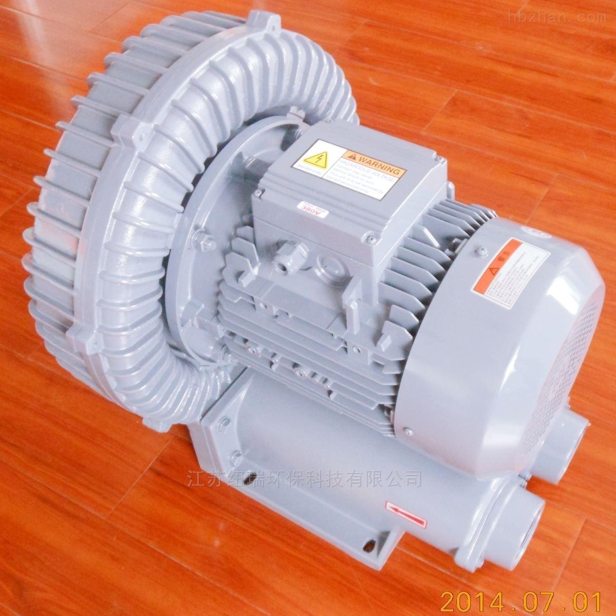 高压风机-旋涡泵