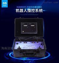 洁家邦油烟管道清洗机器人雷竞技官网app