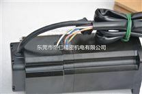 供应FULLTECH台湾福佑轴流风机UF-9060CBP23