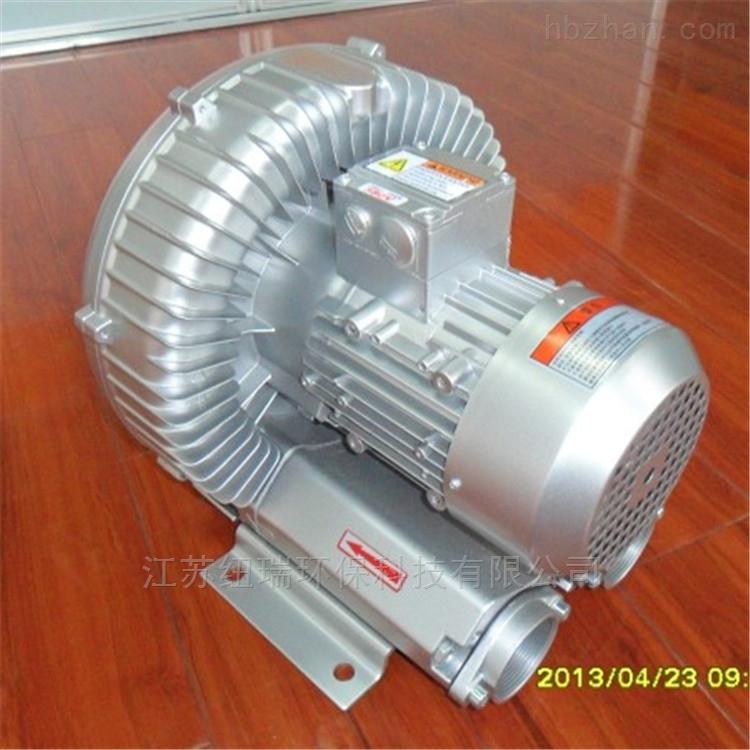 烘干设备高压风机 烘干高压鼔风机
