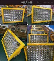 LED防爆泛光灯sw8140 阜新足功率100w防爆灯