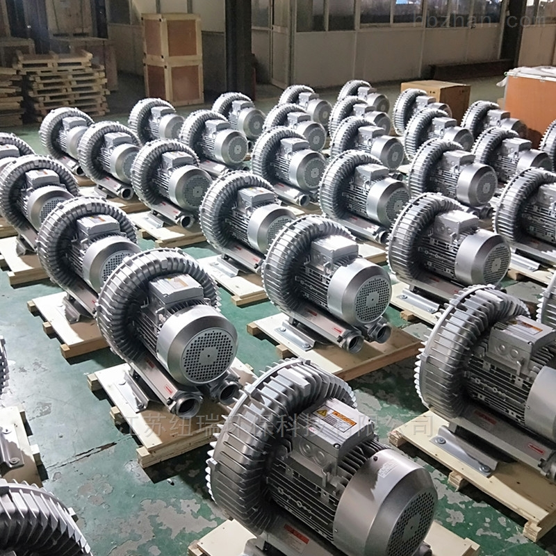 環保處理設備曝氣微型旋渦氣泵