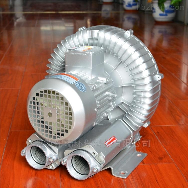 RH-330-A1旋涡气泵