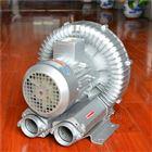 0.7kw油类灌装机专用涡旋鼓风机/微型风机