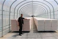 A级EPS硅质板厂家
