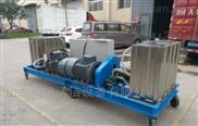 600公斤超高压清洗机
