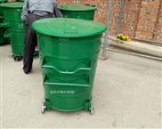 HC2035市政环卫铁皮箱  街道圆形垃圾桶