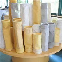 针刺毡涤纶除尘布袋 工业用除尘器布袋直销