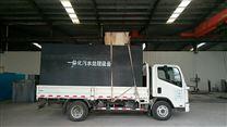 mbr一体化污水处理设备材质