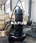 污水泵站75kw大功率污水提升泵 WQ660-26-75