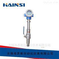 宜興水處理大口徑插入式電磁流量計
