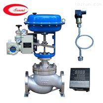 蒸汽氣動壓力調節閥,導熱油專用控製閥