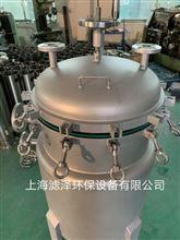 LZ-BWJT-040G保温夹套过滤器