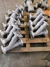 LZ-TGY-040G碳钢Y型过滤器