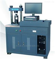采購全自動DYE-300S型抗折抗壓試驗機