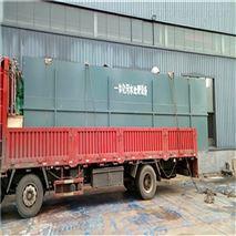 10m3/h生活一体化污水处理装置