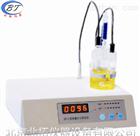 SF-3型微量水分测定仪
