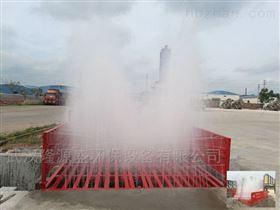 LYS-100丹江口工地自动洗车机