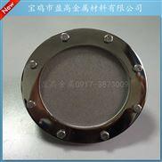 盈高供應精密型金屬粉末燒結盤式曝氣頭