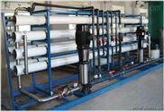 工业纯水设备怎么选?