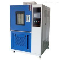 可程式恒溫恒濕試驗箱 高低溫交變濕熱箱