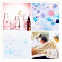 膜蛋白和胞質蛋白提取試劑盒