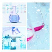 線粒體蛋白提取試劑盒