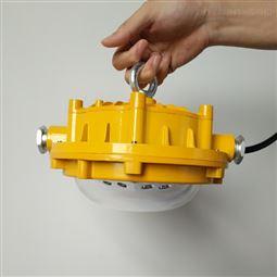SW7151高效节能LED防爆灯30W