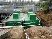 西宁-医院污水处理装置-XW