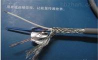 RS422RS422通讯电缆