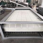 格栅 重庆市机械格栅除污机特点介绍