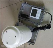騰宇電子室外溫濕度數據記錄儀