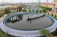 四川工業廢水處理中心傳動刮泥機廠家