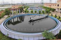 四川工业废水处理中心传动刮泥机厂家