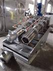 KT302四川污水处理车载移动叠螺式污泥脱水机厂家