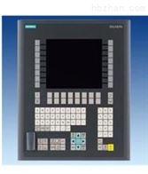 西门子SM374模拟器