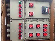 消防泵防爆动力配电箱