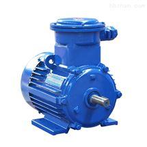 YBX3-132M-4电机节能防爆电机