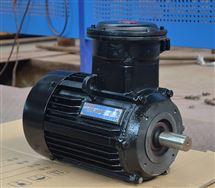 YBX3-132S1-2(5.5KW)立式防爆电机